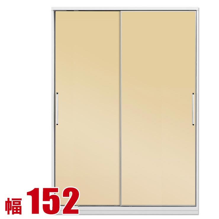 食器棚 収納 引き戸 スライド 完成品 155 ダイニングボード アイボリー 時代を牽引する最新鋭のシステム キッチン収納 アクシス 幅152 完成品 日本製 送料無料