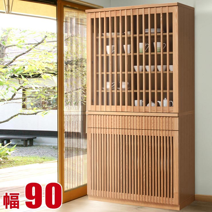 【送料無料/設置無料】 純和風食器棚 秘境 幅90 奥行43.5 高さ190 タモ無垢格子 ナチュラル