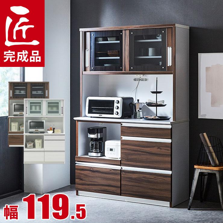レンジ台 食器棚 家電ボード プレジャ 幅119.5cm 鏡面ホワイト ウォールナット 完成品 日本製 レンジ収納 完成品 日本製 送料無料
