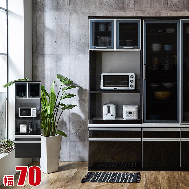 食器棚 収納 完成品 レンジ台 70 キッチンボード ブラック 鏡面仕上げにより高級感のあるレンジボード パナシェ 幅70 日本製 家電ボード 完成品 日本製 送料無料