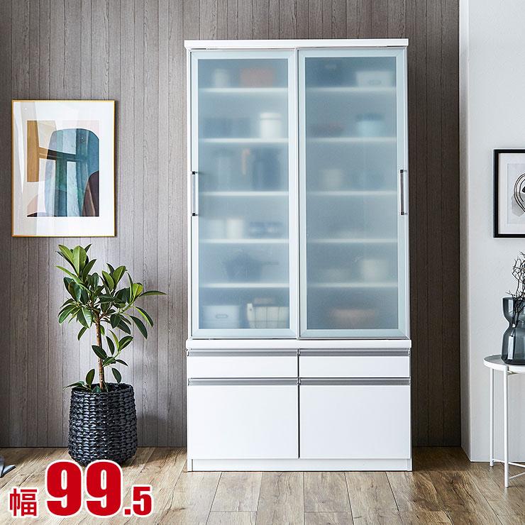 食器棚 収納 引き戸 スライド 完成品 100 ダイニングボード ホワイト 鏡面仕上げにより高級感のある キッチンボード パナシェ 幅99.5 完成品 日本製 送料無料