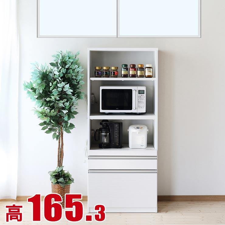 食器棚 収納 完成品 コンパクト レンジ台 キッチンボード 70 吊り戸や窓の下にピッタリサイズ 高さ165.3cm コレット 幅70cm レンジボード 完成品 日本製 送料無料