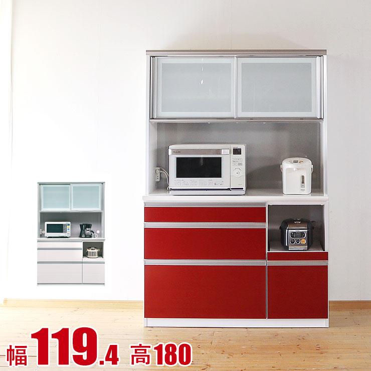 食器棚 レンジ台 高さが選べる レンジ台 ルージュ 幅119.4cm ロータイプ ホワイト/レッド キッチン収納 完成品 日本製 完成品 日本製 送料無料
