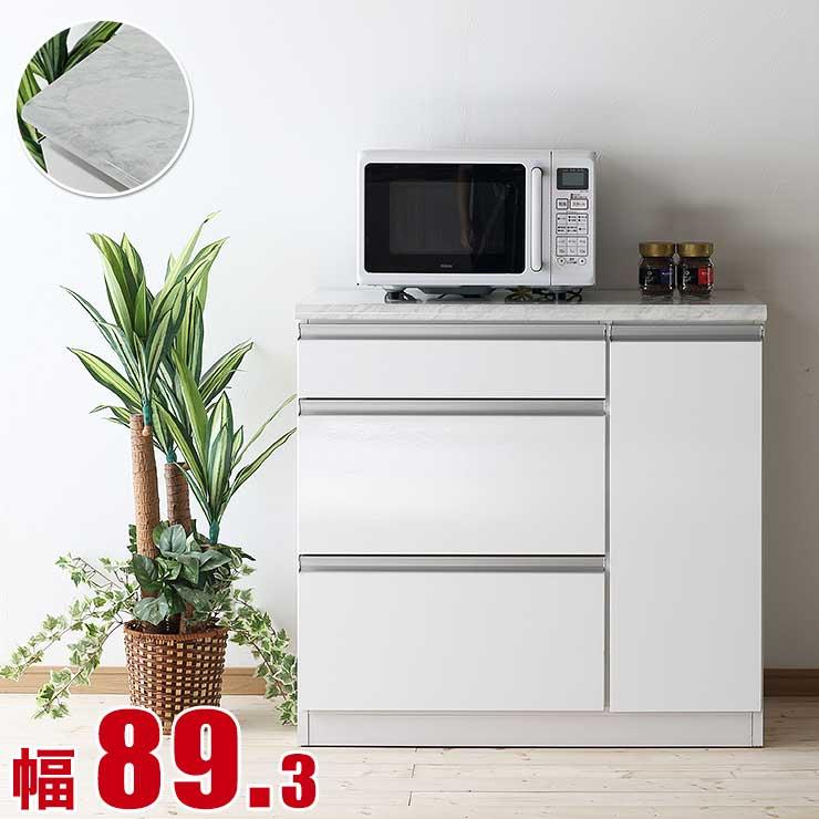 キッチンカウンター 収納 完成品 90 レンジラック 大理石調天板とツヤツヤ鏡面のキッチン収納 ラミ カウンター 幅89cm 日本製 完成品 日本製 送料無料