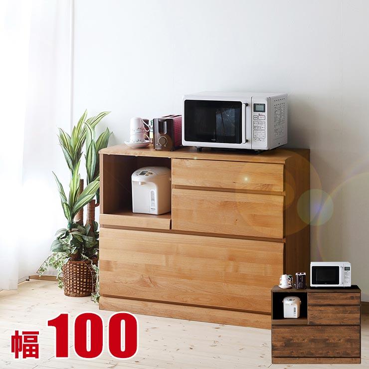 8%OFF キッチンカウンター カインド 幅100 ナチュラルカントリー風 レンジ台 キッチン収納 レンジラック キッチンボード レンジボード カウンター 木製 完成品 日本製 送料無料