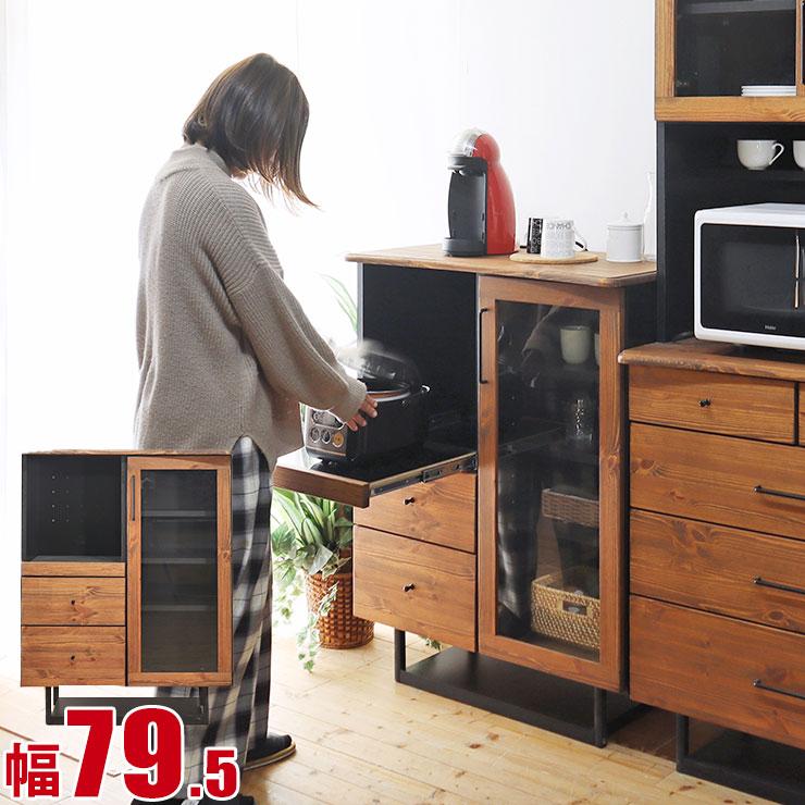 キッチンカウンター 収納 レンジラック 北欧風 カントリー おしゃれ かわいい ハーモニー 幅80 カウンター 完成品 日本製 送料無料
