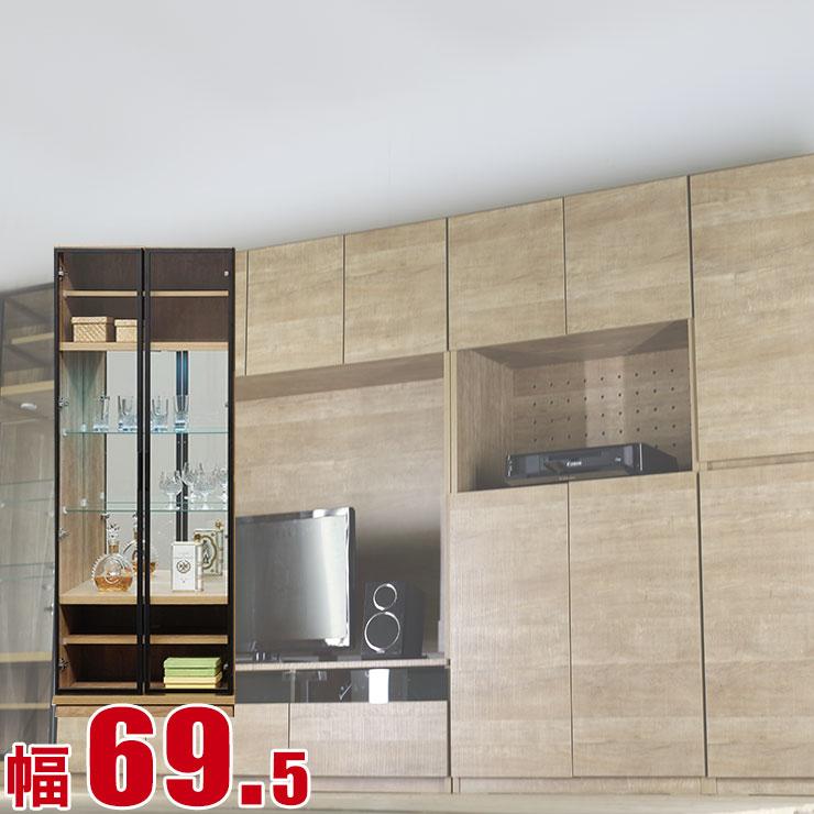 壁面収納 棚 キャビネット サミット コレクションラック ハイタイプ 幅70 奥行45 高さ180 オーク コレクションボード コレクションケース 完成品 日本製 送料無料