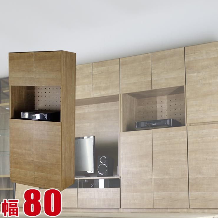 壁面収納 棚 キャビネット 80 シンプル サミット 板戸 キャビネット 幅80 奥行45 高さ180 オーク リビングボード 収納 完成品 日本製 送料無料