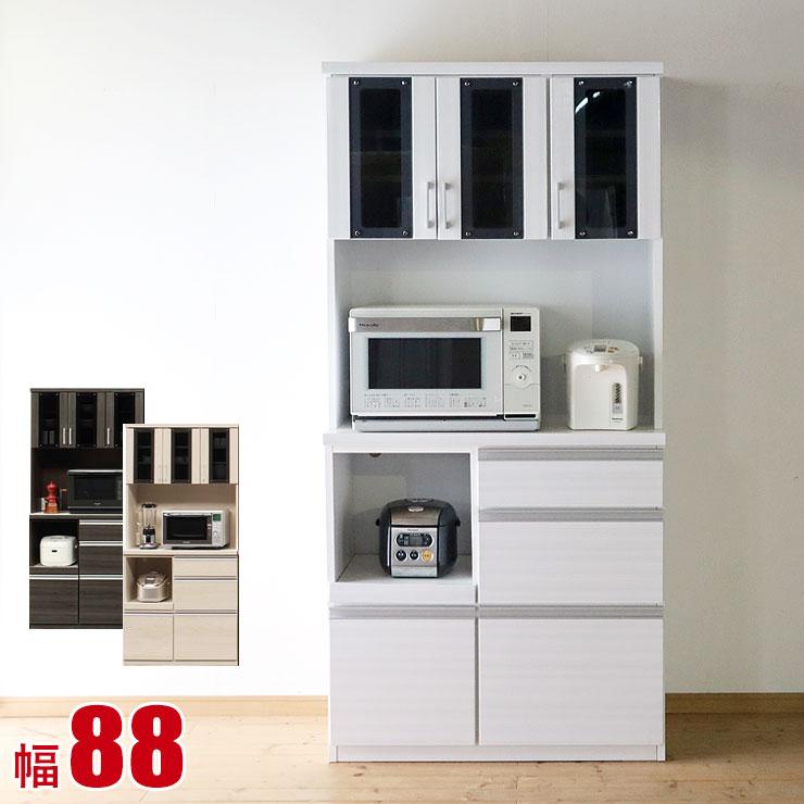 食器棚 ネバー レンジ台 幅88cm ホワイト ブラック ナチュラル 鏡面 木目 キッチン収納 幅90 完成品 日本製 送料無料