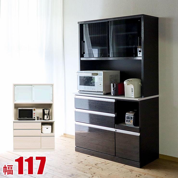 食器棚 ボヌール レンジ台 幅117cm ブラック ナチュラル 鏡面 木目 キッチン収納 幅120 完成品 日本製 送料無料