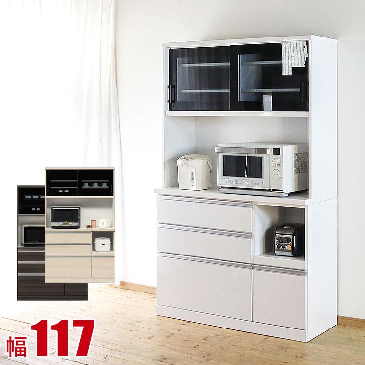 食器棚 シルク レンジ台 幅117cm パールホワイト ブラック ナチュラル木目 鏡面 パール 木目 キッチン収納 レンジボード 幅120 完成品 日本製 送料無料