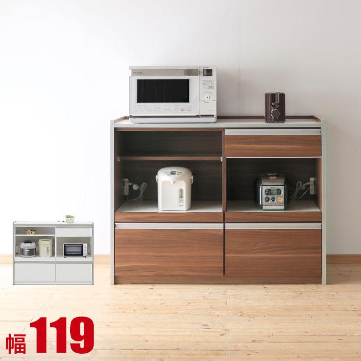 キッチンカウンター ダブルスライド ジェモー 幅119 奥行45 高さ91 ホワイト ウォールナット レンジ台 キッチン収納 白 木目 完成品 日本製 送料無料