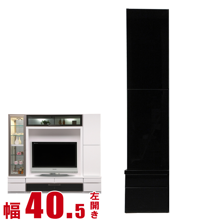 壁面収納 棚 キャビネット 2色対応 リビングボード コール 板戸 キャビネット 左開き 幅40.5 ブラック ホワイト リビング 完成品 輸入品 送料無料
