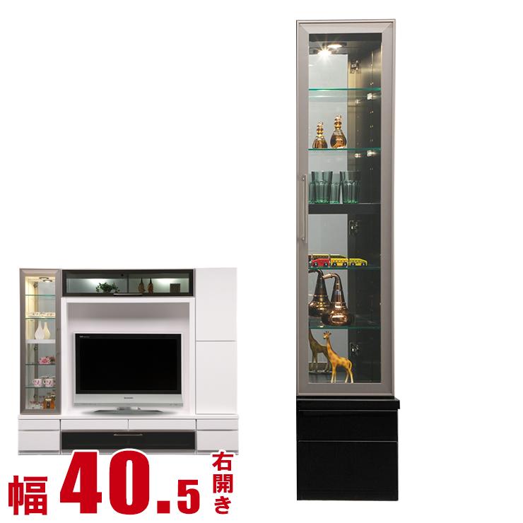 壁面収納 棚 キャビネット 2色対応 リビングボード コール コレクション 右開き ガラスキャビネット 幅40.5 奥行45.5 高さ190 白 黒 完成品 輸入品 送料無料