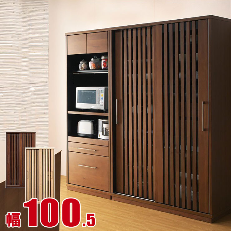 食器棚 ひむろ 和風 幅100.5 奥行50 高さ190 ブラウン ナチュラル カップボード キッチンボード 格子 キッチン収納 完成品 輸入品 送料無料