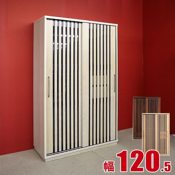 食器棚 ひむろ 和風 幅120.5 奥行50 高さ190 ブラウン ナチュラル カップボード キッチンボード 格子 キッチン収納 完成品 輸入品 送料無料