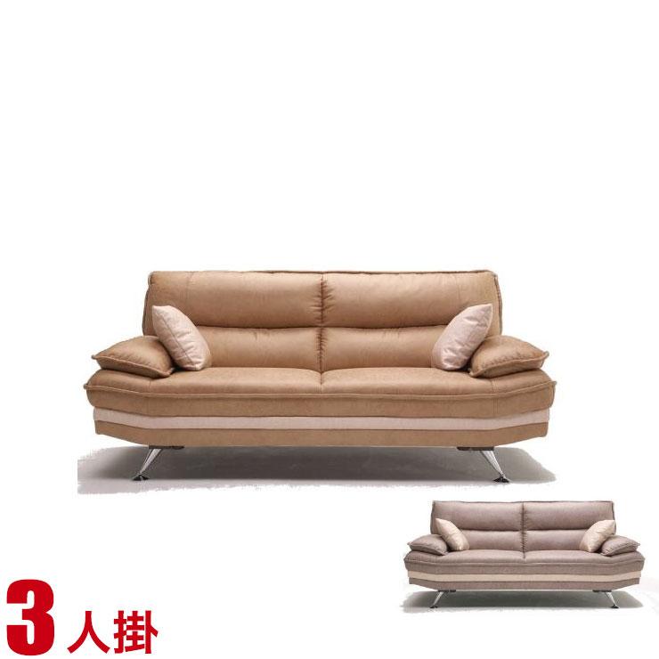 ソファ パロディ 3人掛け 3人用 カフェ ライトグレー 幅193cm 寝椅子 肘付き モダン おしゃれ ファブリック 輸入品 送料無料