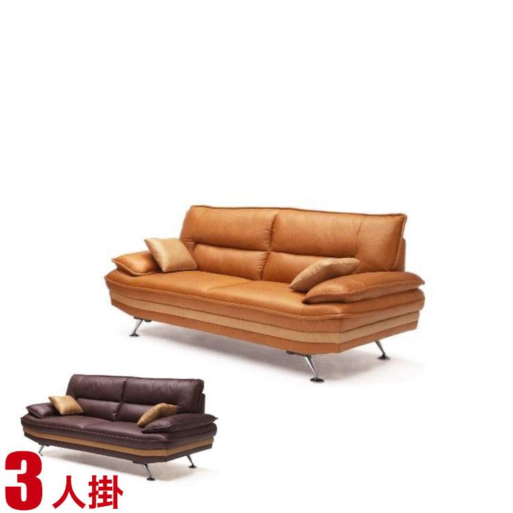 ソファ グラーヴェ 3人掛け 3人用 キャメル カカオ 幅193cm 寝椅子 肘付き モダン おしゃれ ファブリック 完成品 輸入品 送料無料