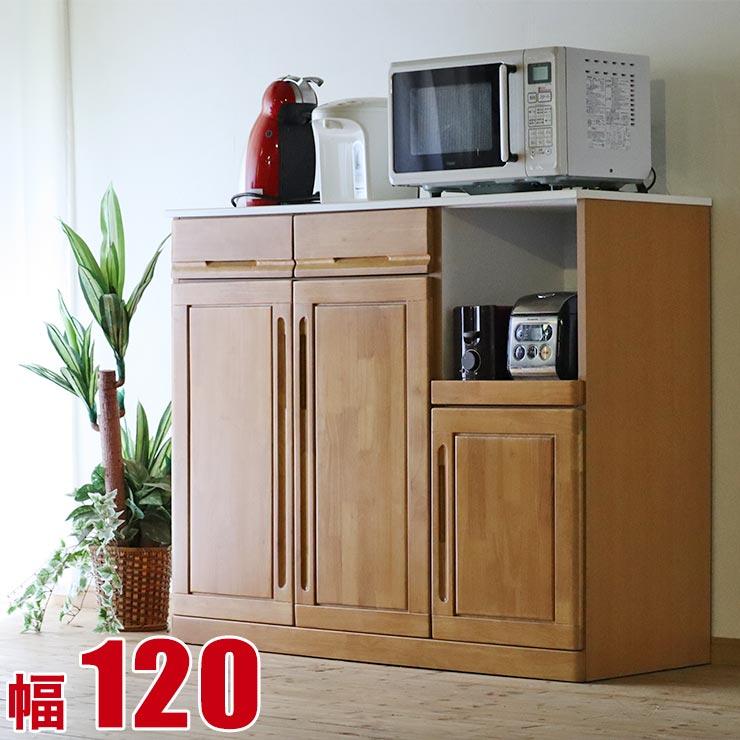 キッチンカウンター レンジ台 カスタム 幅120 ハイカウンター ナチュラル ブラウン キッチン収納 木製 シンプル 完成品 日本製 送料無料 設置無料 完成品 日本製 送料無料