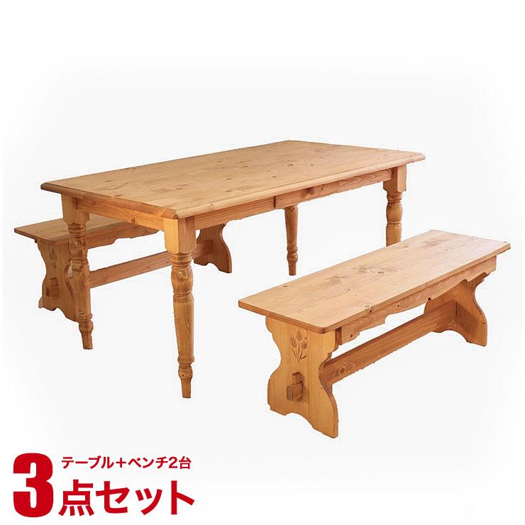 ダイニングテーブルセット フェルミエ ダイニング3点セット 幅150テーブル ベンチ2脚 天然木 ナチュラル カントリー 輸入品 送料無料