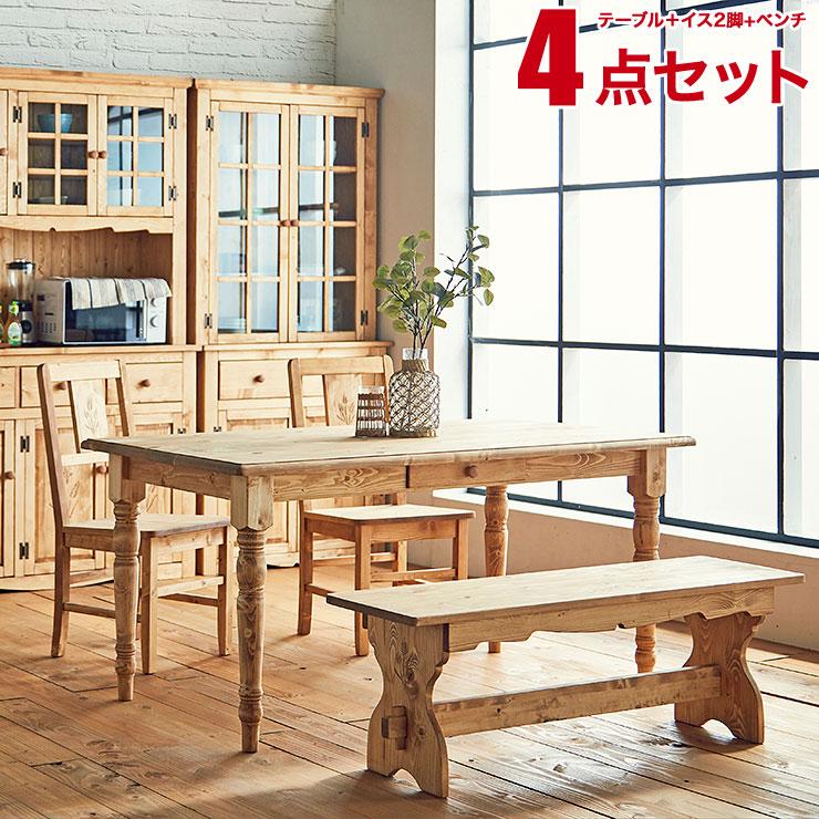 ダイニングテーブルセット フェルミエ ダイニング4点セット 幅150テーブル ベンチ1脚 チェア2脚 天然木 ナチュラル カントリー 輸入品 送料無料