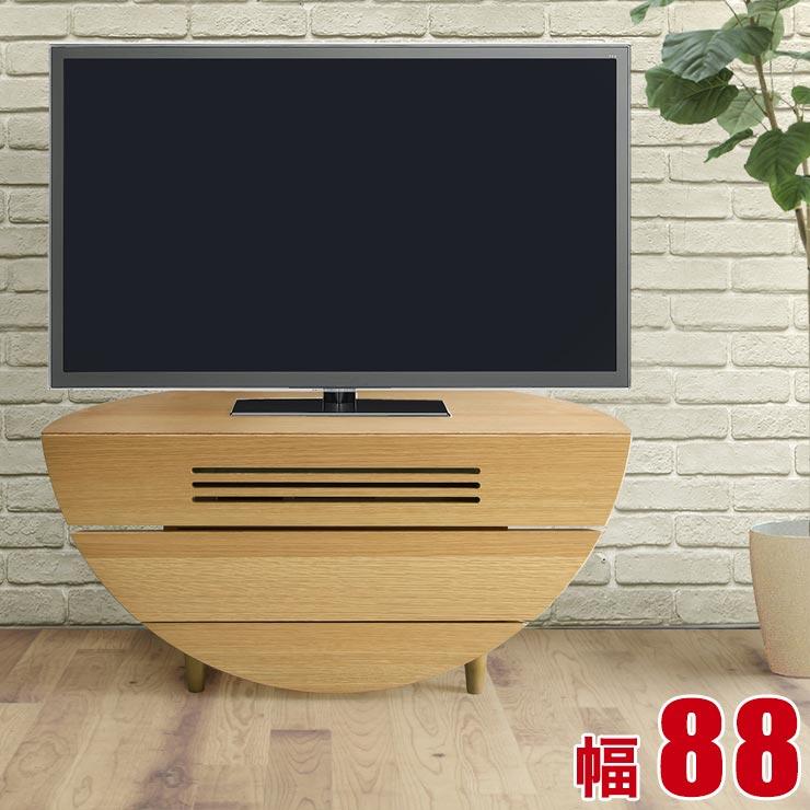 テレビボード リビングボード TV台 AVボード 半円型のかわいらしいテレビボード ニコライ 幅88cm ナチュラル TVボード AVラック テレビ台 完成品 日本製 送料無料