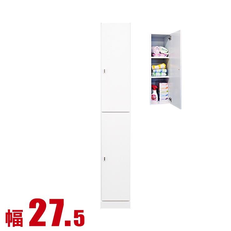 隙間収納 わずかなすき間を有効活用 すきま収納 ピュア 扉タイプ 幅27.5 奥行40 高さ180 ホワイト リビング収納 キッチン収納 完成品 日本製 送料無料
