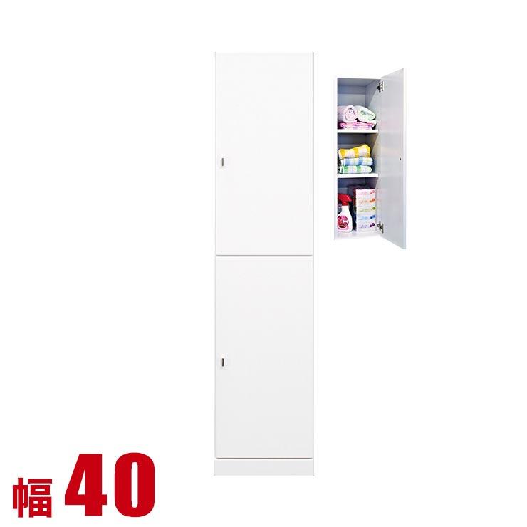 隙間収納 わずかなすき間を有効活用 すきま収納 ピュア 扉タイプ 幅40 奥行40 高さ180 ホワイト リビング収納 キッチン収納 完成品 日本製 送料無料