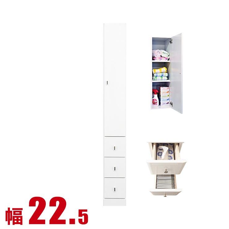 隙間収納 わずかなすき間を有効活用 すきま収納 ピュア 引出タイプ 幅22.5 奥行40 高さ180 ホワイト リビング収納 キッチン収納 完成品 日本製 送料無料