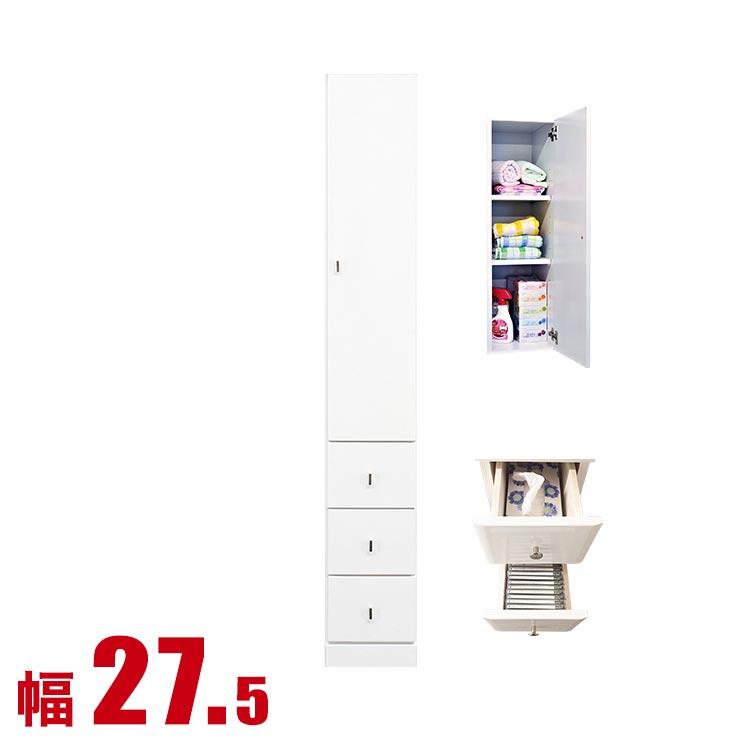 隙間収納 わずかなすき間を有効活用 すきま収納 ピュア 引出タイプ 幅27.5 奥行40 高さ180 ホワイト リビング収納 キッチン収納 完成品 日本製 送料無料