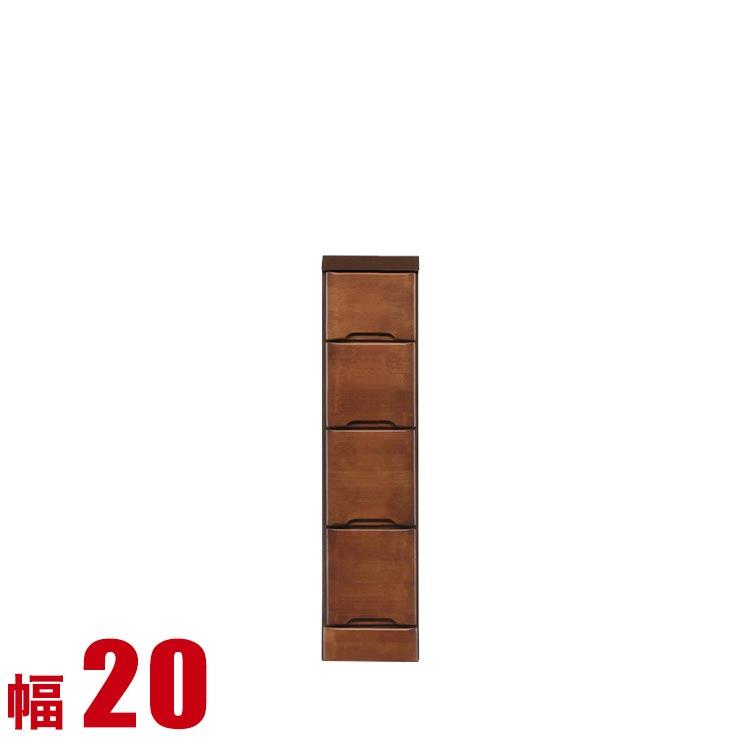 隙間収納 わずかなすき間を有効活用 すきま収納 ペティット 幅20 奥行40 高さ84.5 ブラウン リビング収納 キッチン収納 完成品 日本製 送料無料