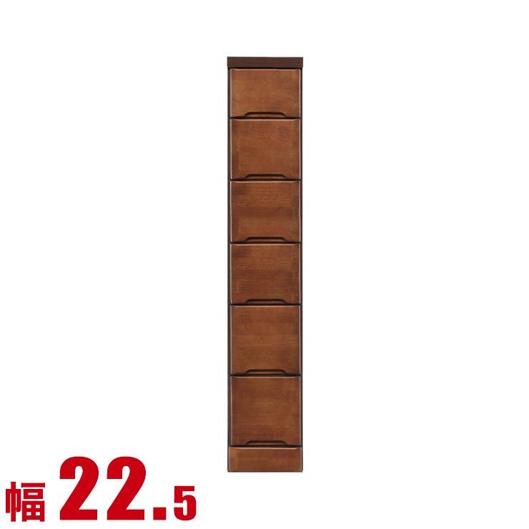 隙間収納 わずかなすき間を有効活用 すきま収納 ペティット 幅22.5 奥行40 高さ120.5 ブラウン リビング収納 キッチン収納 完成品 日本製 送料無料