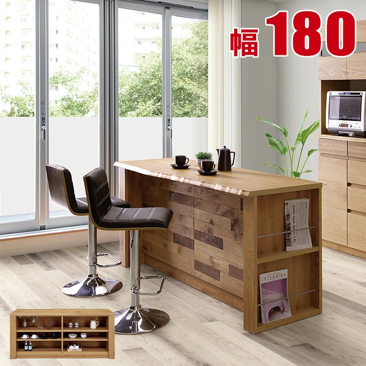 ダイニングテーブル 6人掛け 響'26 180バーカウンター WO キッチンカウンター 幅180 バーテーブル テーブルのみ 4人掛け 完成品 日本製 送料無料