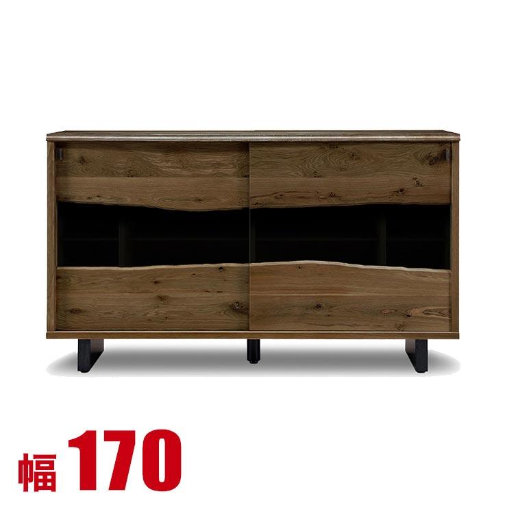 下駄箱 完成品 シューズボックス 家具 棚 玄関収納 和風 高級 ウォールナット 無垢 高級感ある和風モダンシューズBOX 響 幅170cm 完成品 日本製 送料無料