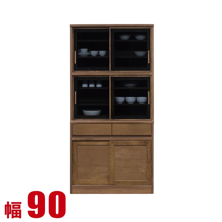 食器棚 タンデム 幅90 完成品 日本製 送料無料