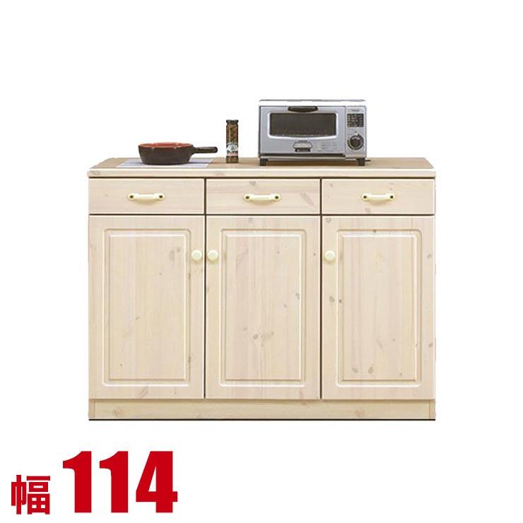 キッチンカウンター 収納 完成品 114 レンジラックパイン材 ナチュラルな雰囲気がキッチンを明るくする エコル 幅114cm 日本製 食器棚 完成品 日本製 送料無料