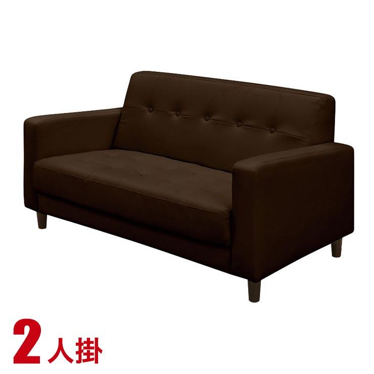 ソファー 2人掛け 安い 合皮 ソファ シンプル シンプルなデザインのベーシックなソファ カジノIII 2P ダークブラウン 二人 ふたり 輸入品 送料無料