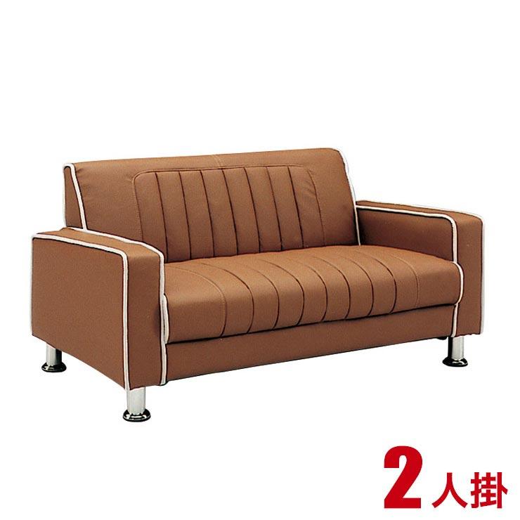 ソファー 2人掛け 安い 合皮 ソファ かわいい アメリカンクラッシクソファ キララ 2P ブラウン ウレタンフォーム レトロ 輸入品 送料無料