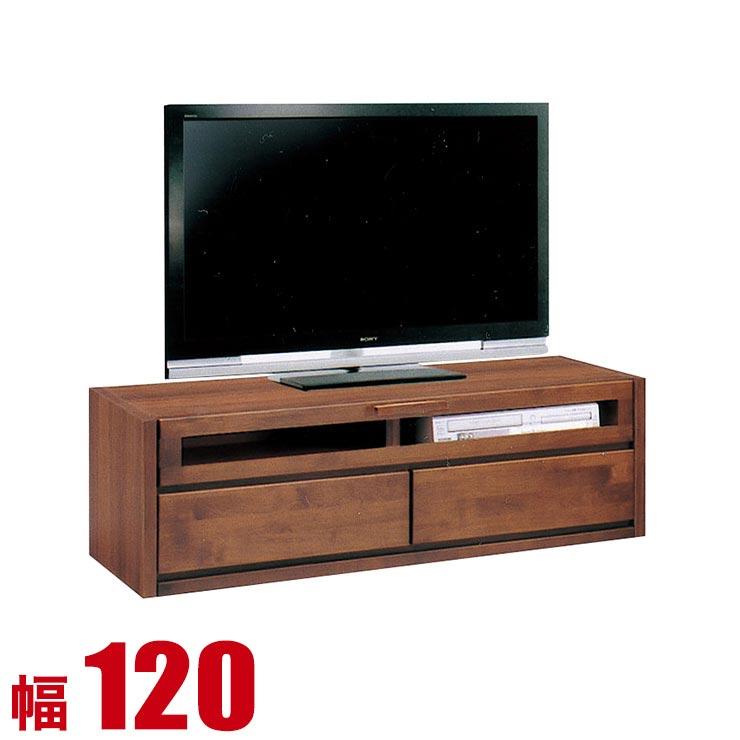 テレビ台 120 ローボード 完成品 収納 テレビボード 安い ケーブ 幅120cm TVボード ブラウン 大川家具 日本製 完成品 日本製 送料無料