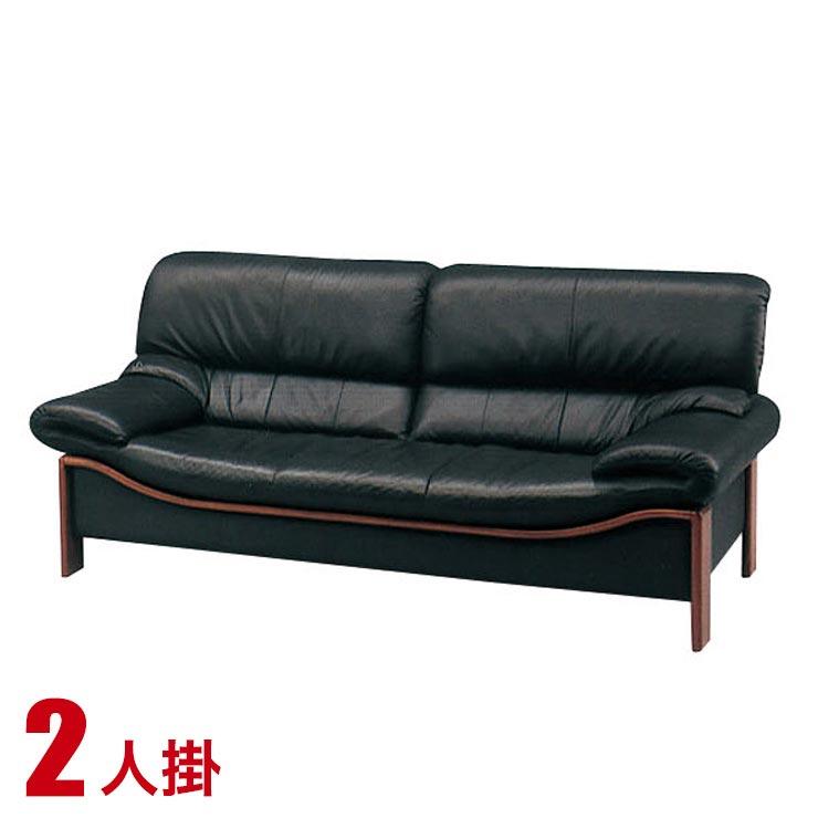 ★ Two modern sofa nocturne (2P) black leather cow genuine leather tree of  cow genuine leather decoration sense of quality European modishness fashion  ...