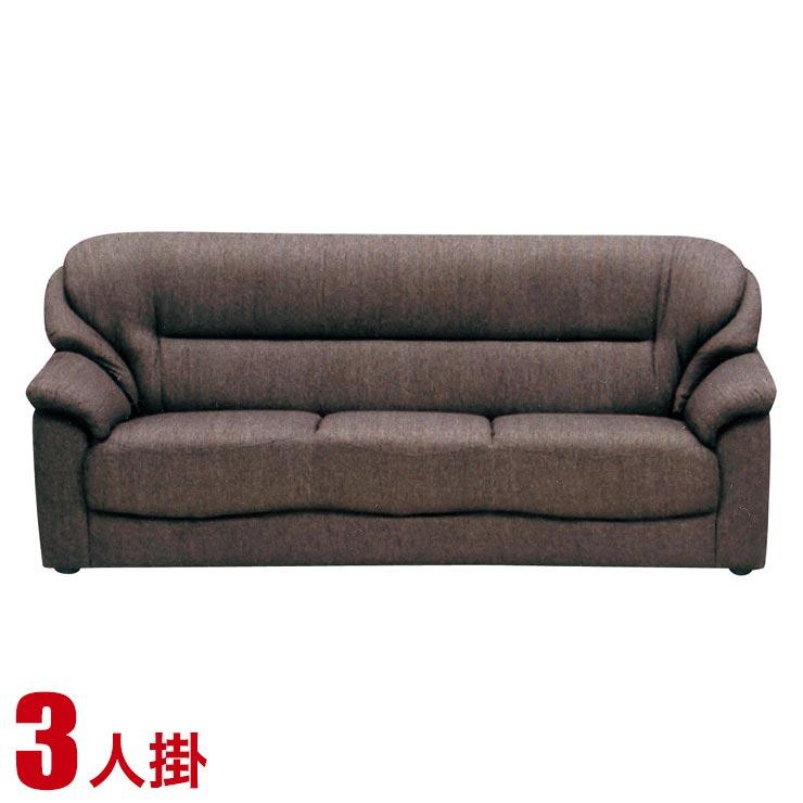 ソファー 3人掛け 合皮 安い ソファ シンプル 高級感のあるオシャレなファブリック ソファ チェリーII 3P ブラウン 3人 三人掛 輸入品 送料無料
