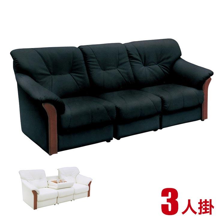ソファー 3人掛け 合皮 安い ソファ シンプル 2人掛け 中央の背もたれを倒すとテーブルになる おしゃれで高級感のあるソファ ラガー 完成品 輸入品 送料無料