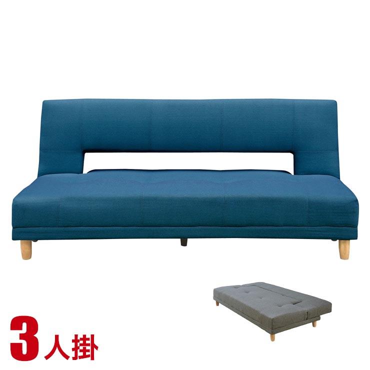 ソファー 3人掛け 安い ソファ シンプル ソファベッド シンプルで無駄のないデザインの布製ソファベッド ライブラII 3P ターコイズソファベッド 完成品 輸入品 送料無料