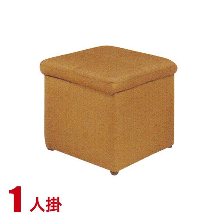 ソファー 1人掛け 一人用 合皮 安い ソファ 収納スペース付き シンプルでおしゃれなスツール ボックス 1P ブラウン 完成品 輸入品 送料無料