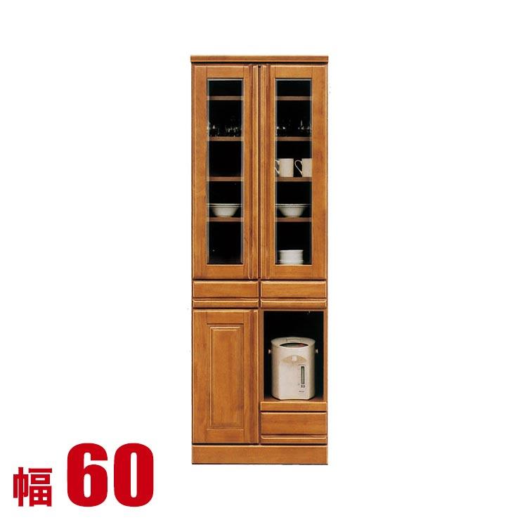 食器棚 収納 完成品 スリム 60ダイニングボード ブラウン ラバーウッド 無垢 家電収納 ジェームス 幅59.8 キッチンボード 日本製 完成品 日本製 送料無料