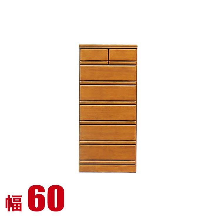 タンス チェスト 木製 完成品 収納 60 ハイチェスト ジェームス ブラウン 幅60 リビングチェスト 衣類収納 モダン 完成品 日本製 送料無料