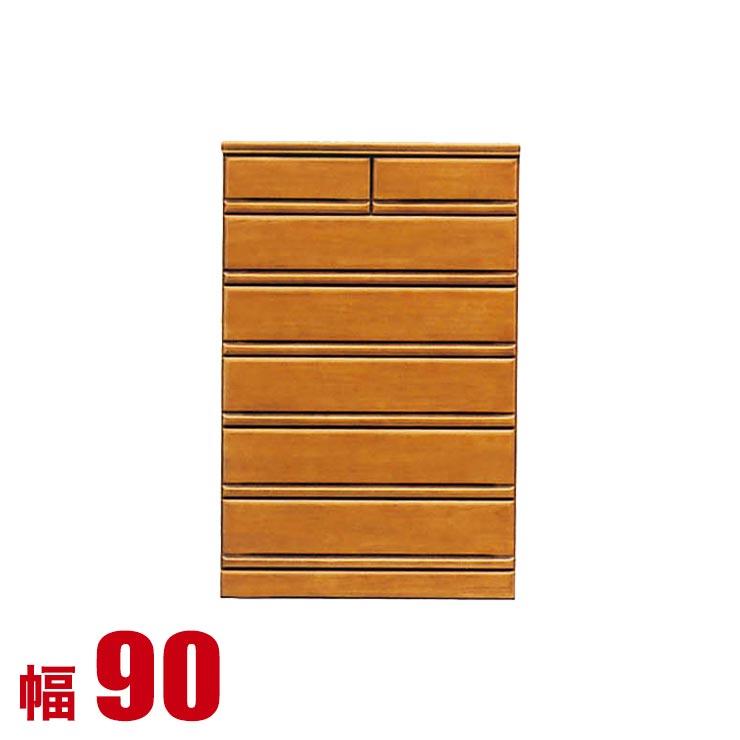 タンス チェスト 木製 完成品 収納 90 ハイチェスト ジェームス ブラウン 幅90 リビングチェスト 衣類収納 モダン 完成品 日本製 送料無料