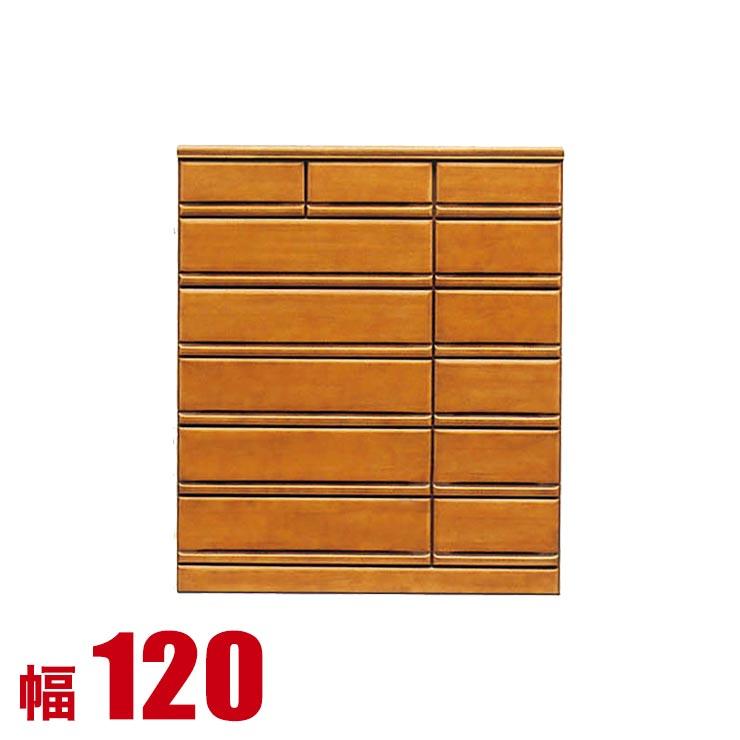 タンス チェスト 木製 完成品 収納 120 ハイチェスト重ね ジェームス ブラウン 幅120 リビングチェスト 衣類収納 モダン 完成品 日本製 送料無料