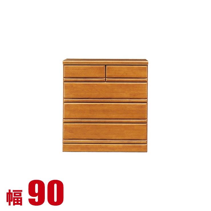タンス チェスト 木製 完成品 収納 90 ローチェスト ジェームス ブラウン 幅90 リビングチェスト 衣類収納 モダン 完成品 日本製 送料無料