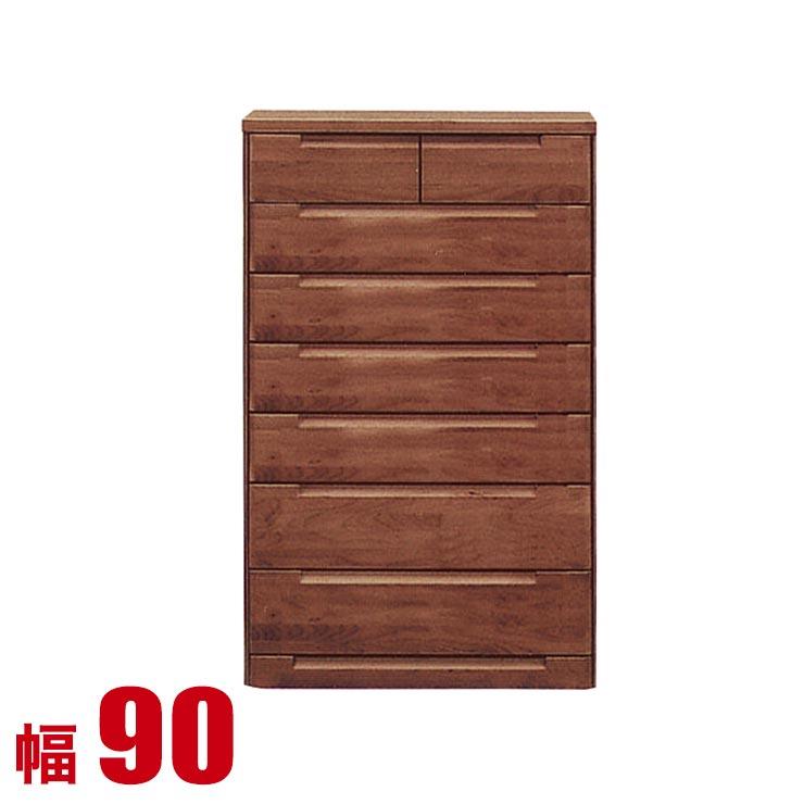 タンス チェスト 木製 完成品 収納 幅90cm 7段 ハイチェスト リビングチェスト 衣類収納 モダン ダークブラウン 完成品 日本製 送料無料